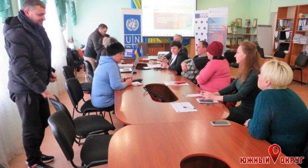 В Коблево обучали глав ОСМД и инициативных жителей (фото)