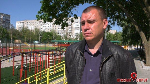 Александр Губка, начальник управления капстроительства Южненского горсовета.