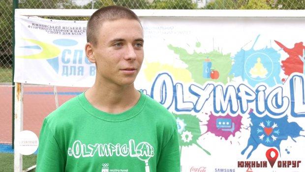 Андрей Меньшиков, юный спортсмен-гребец.