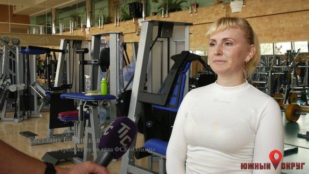 """Светлана Будовская, посетитель тренажерного зала ФСК """"Олимп""""."""