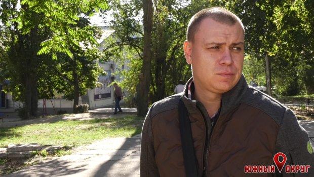 Александр Губка, начальник управления капитального строительства Южненского горсовета