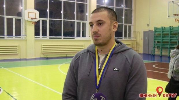 Юрий Вакарчук, тренер-преподаватель ЮДЮСШ побаскетболу.