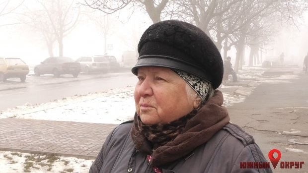 Любовь Владимировна, жительница Южного.