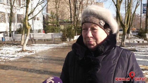 Ольга, жительница Северодонецка.