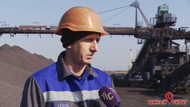 Сергей Шпрайдун, водитель стакера.