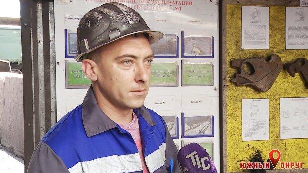 Андрей Никислый, старший машинист вагоноопрокидывателя.