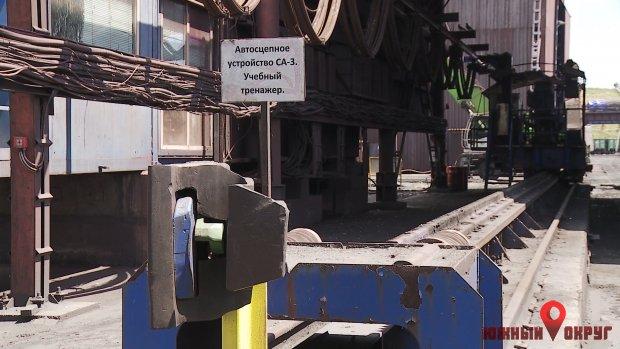 Оптимизировать работу вагоноопрокидывателя наТИСе помогают специальные стенды